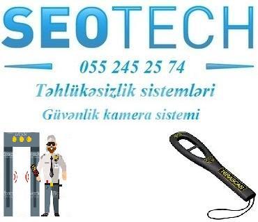 metal-detektor-055-245-25-74