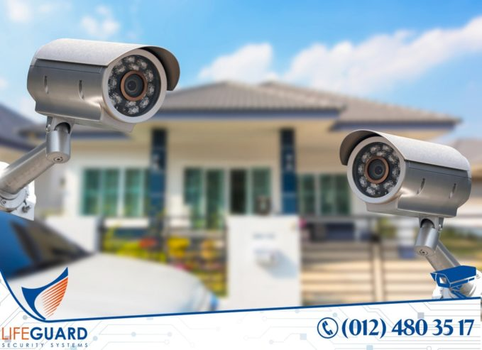 nezaret-kamera-sistemi-055-895-69-96