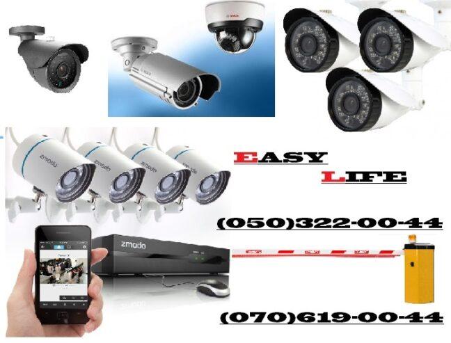 kamera-0503220044-nezaret-kameralari-0706190044-13